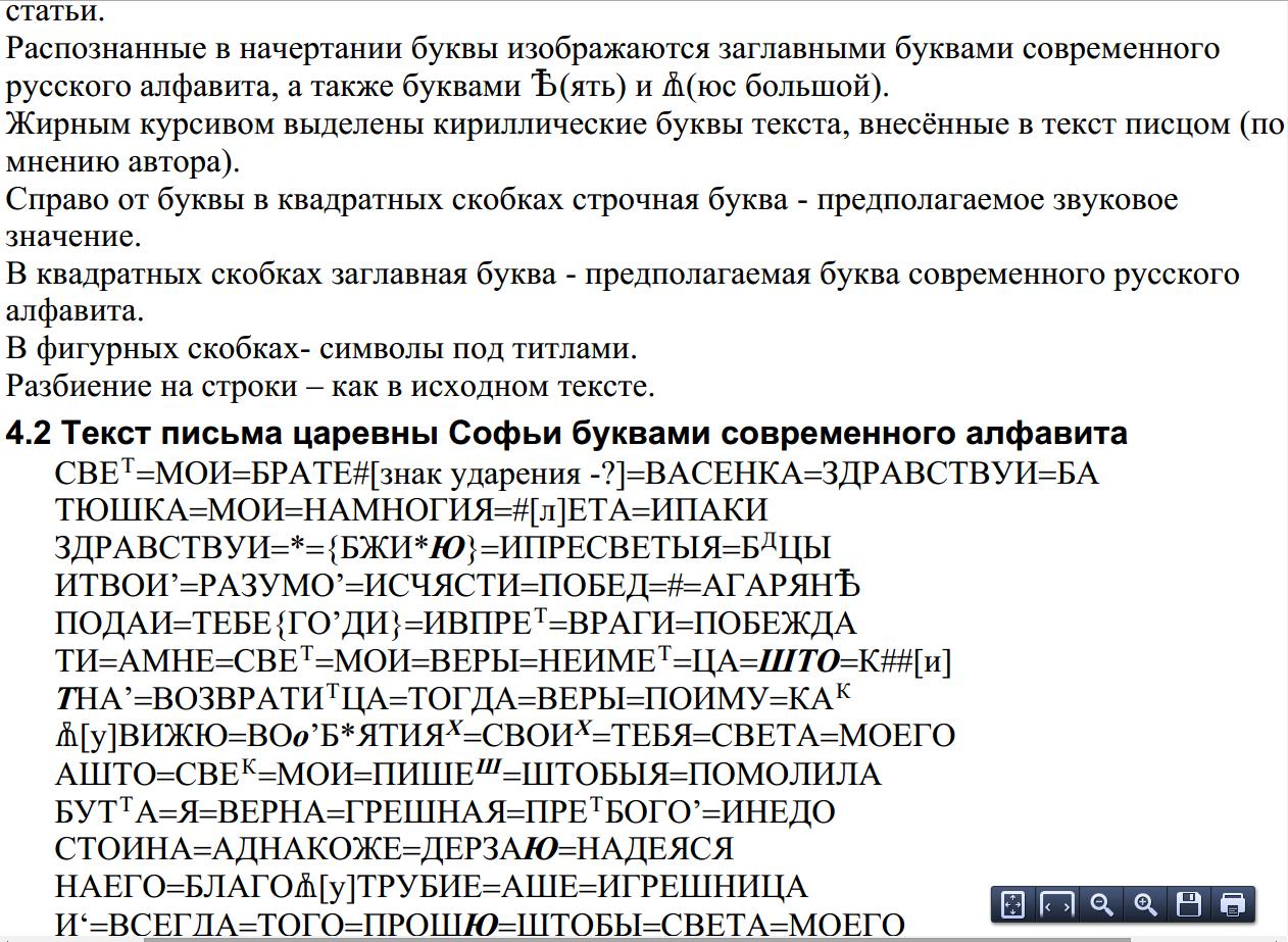 http://se.uploads.ru/ABeSb.png
