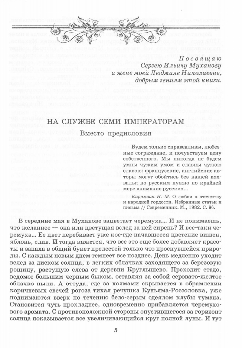 http://se.uploads.ru/AEjzW.jpg