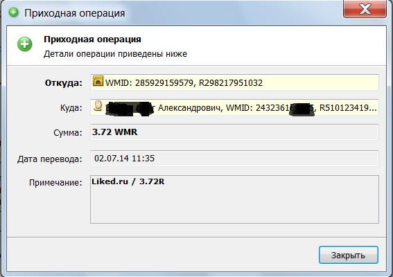 http://se.uploads.ru/AJ3Nk.jpg