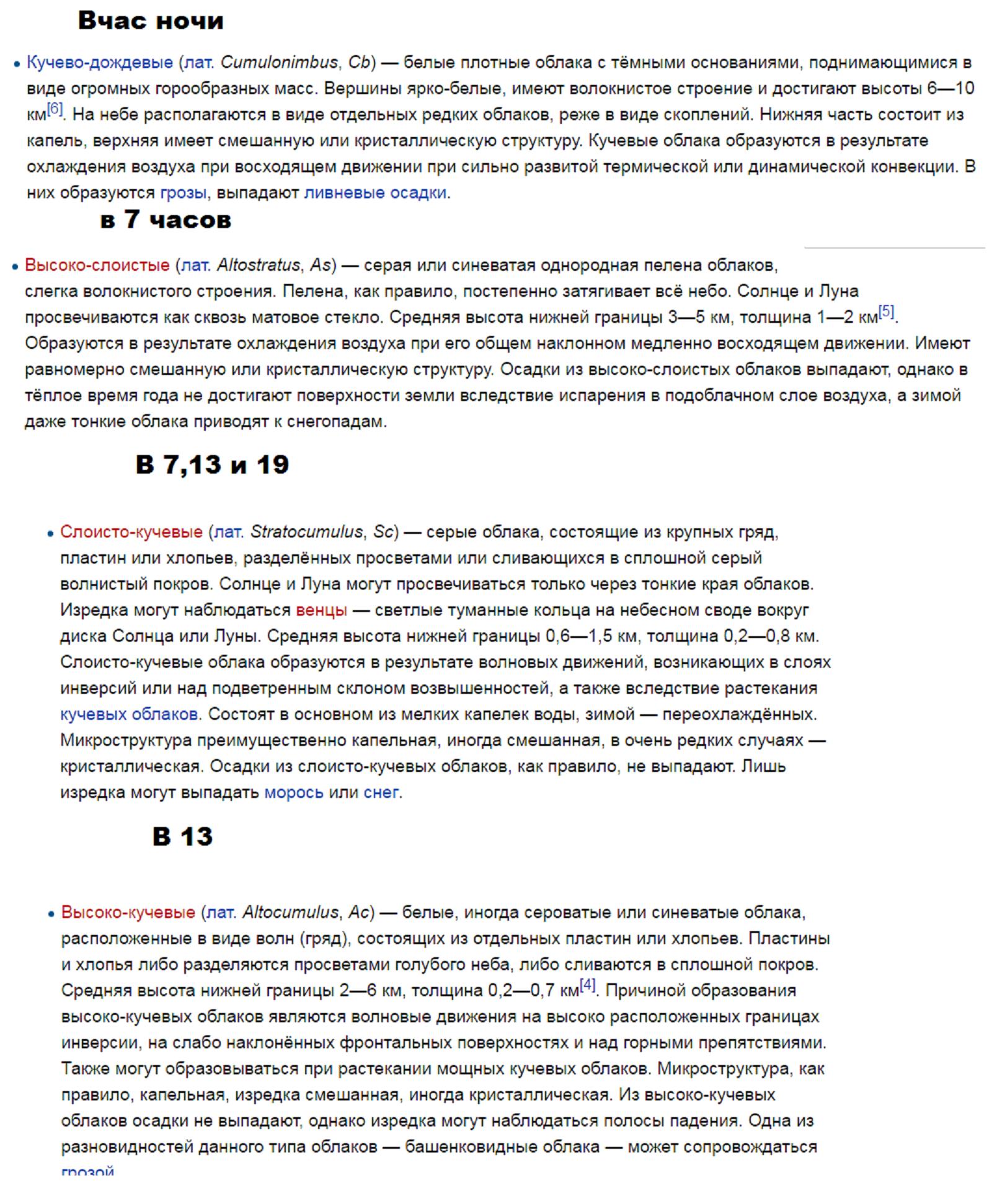 http://se.uploads.ru/AR6Nb.png