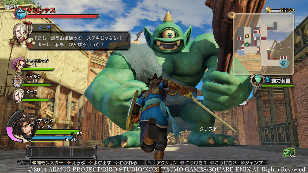 Dragon Quest Heroes: Anryuu to Sekaiju no Shiro