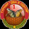 http://se.uploads.ru/AdagN.png