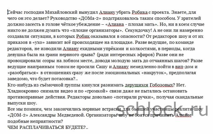 http://se.uploads.ru/B2JMC.jpg