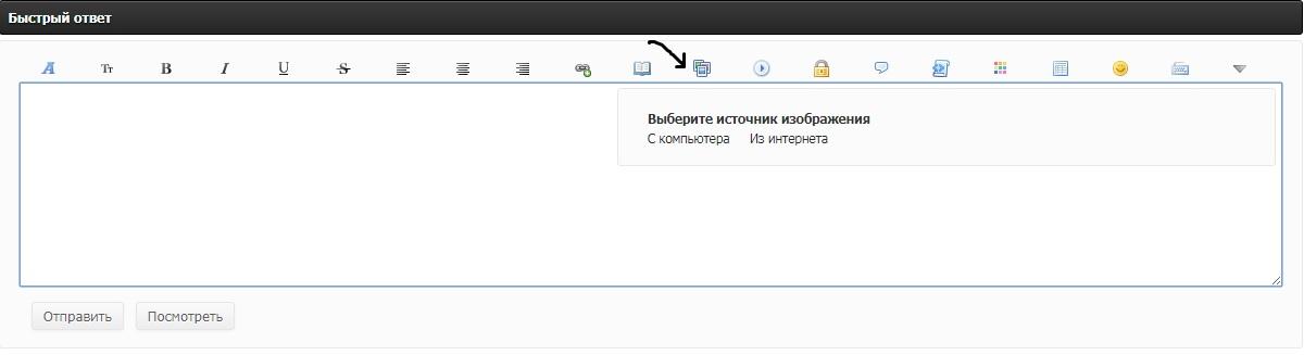 http://se.uploads.ru/B3TwO.jpg