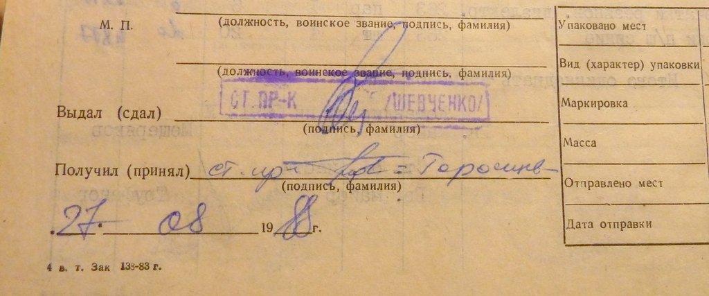 http://se.uploads.ru/B6zY5.jpg