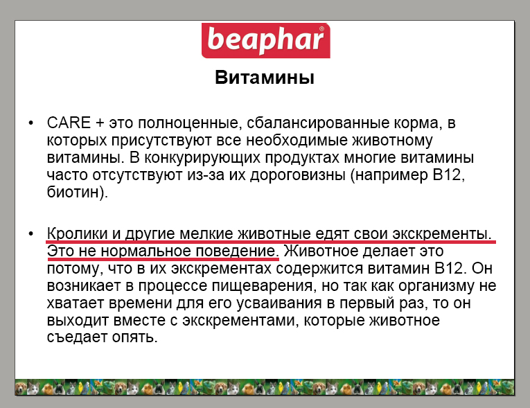 http://se.uploads.ru/B7qxr.jpg