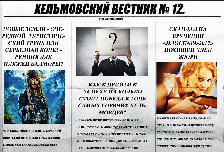 http://se.uploads.ru/BAOZQ.jpg