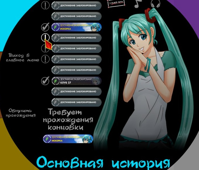 http://se.uploads.ru/BZ4fu.jpg