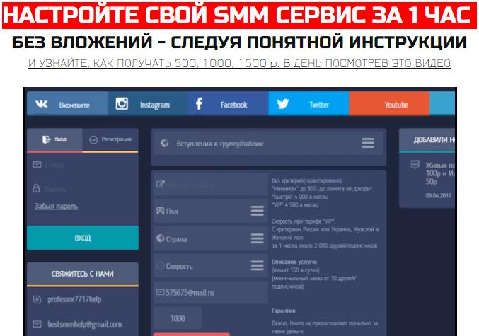 http://se.uploads.ru/BZW6r.png