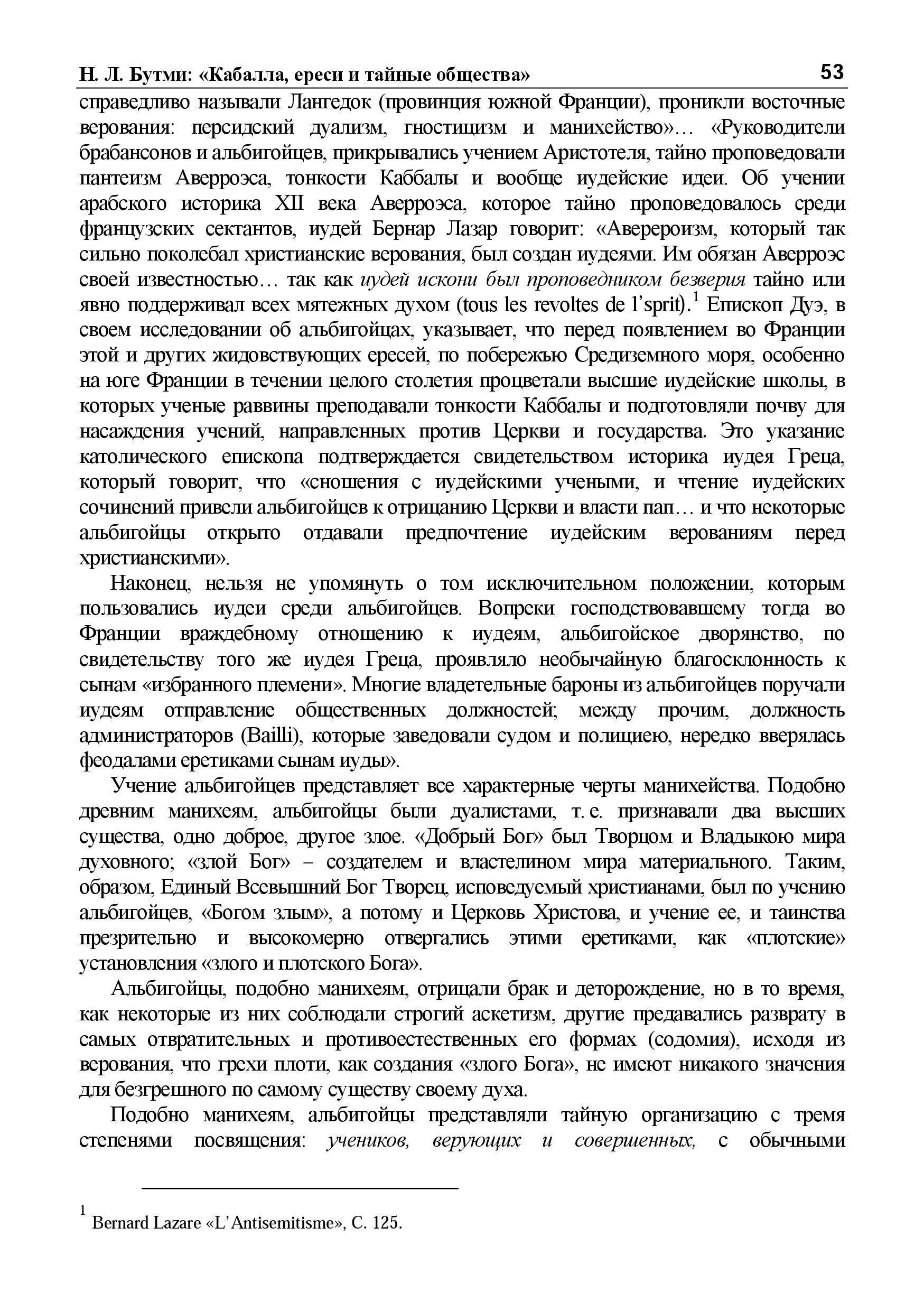 http://se.uploads.ru/BgP6A.jpg