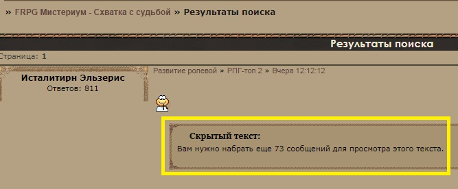 http://se.uploads.ru/BsyWd.jpg