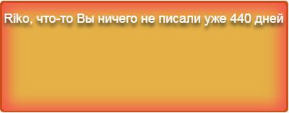 http://se.uploads.ru/BzvEk.jpg