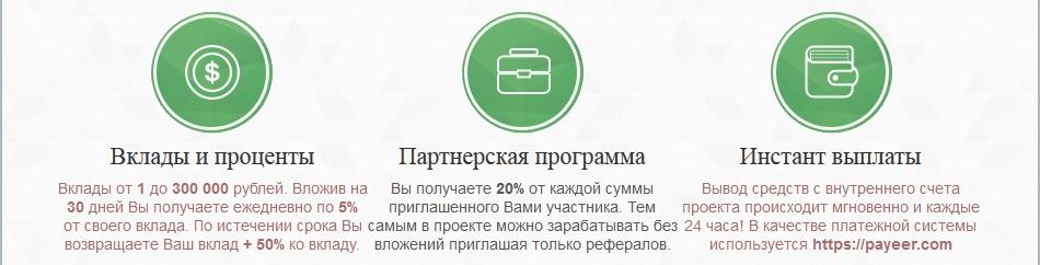 http://se.uploads.ru/C2Dr9.jpg