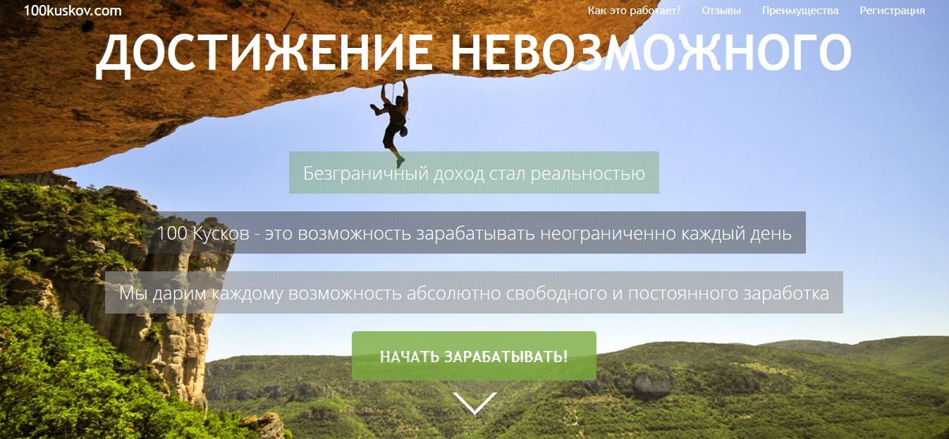 http://se.uploads.ru/C3Eka.jpg