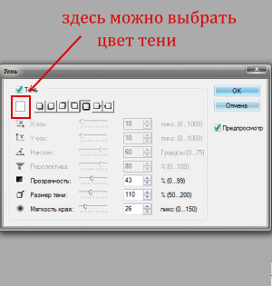 http://se.uploads.ru/CRdyb.png