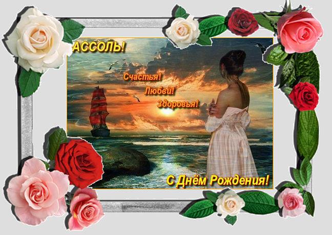 http://se.uploads.ru/CbxT2.jpg