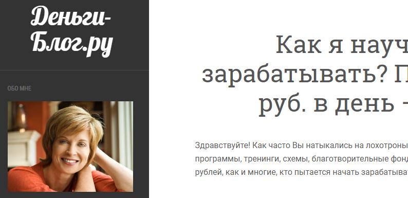 http://se.uploads.ru/Cenm2.png