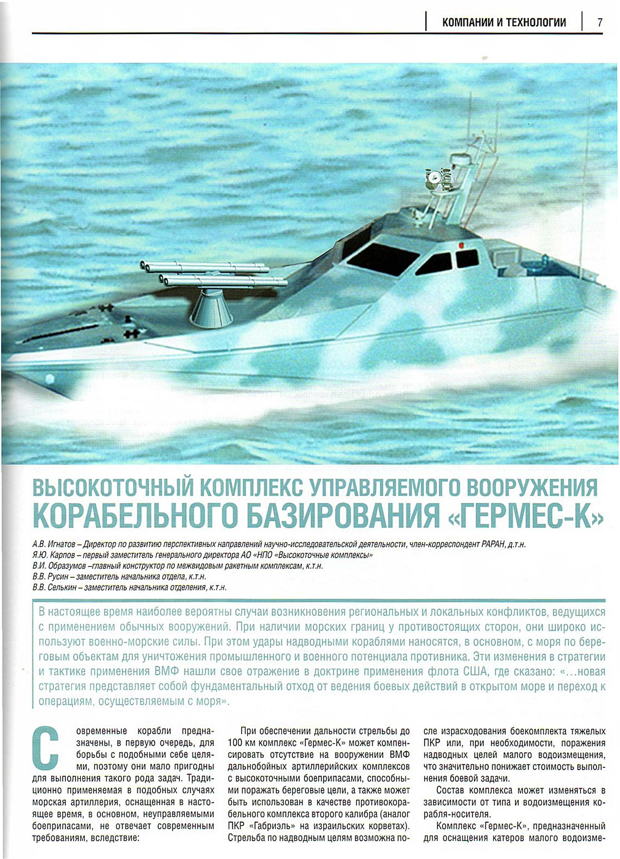 http://se.uploads.ru/CheQl.jpg