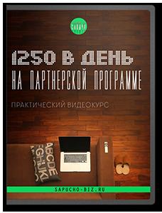 отзывы work-tens.ru отзывы Cmr2j
