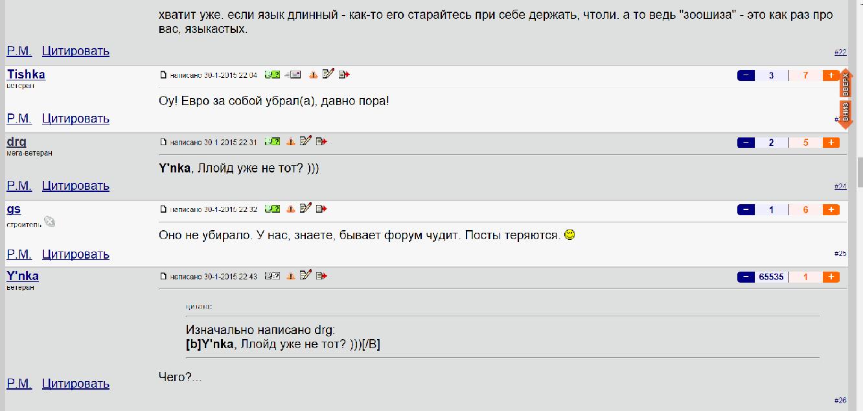http://se.uploads.ru/Cs8vV.png