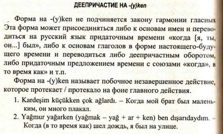 http://se.uploads.ru/Cu2Dr.jpg