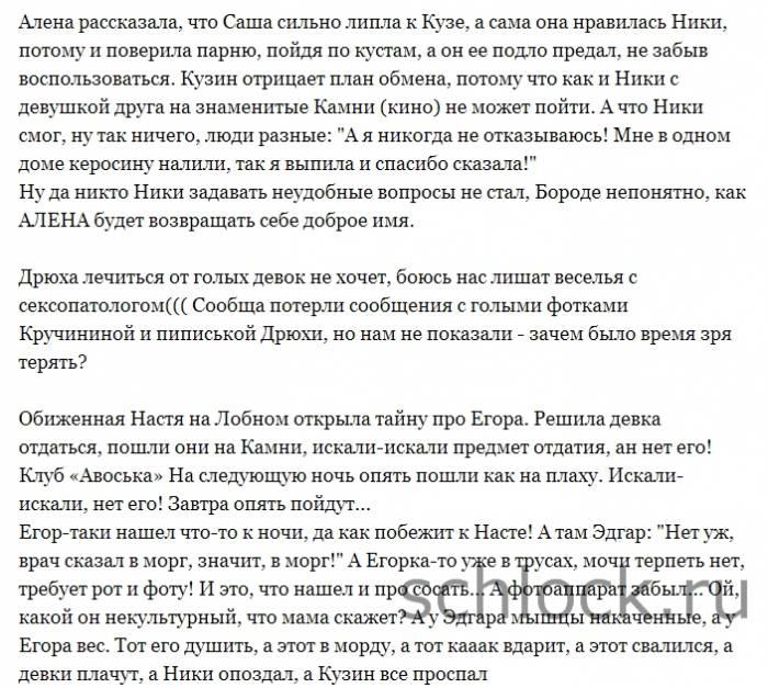 http://se.uploads.ru/Cxydl.jpg