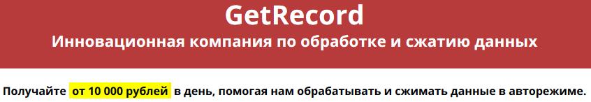 http://se.uploads.ru/D2XsZ.png