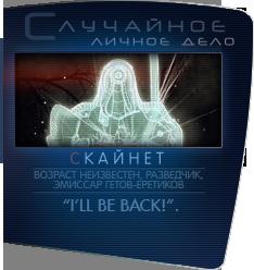 http://se.uploads.ru/D8eq5.png