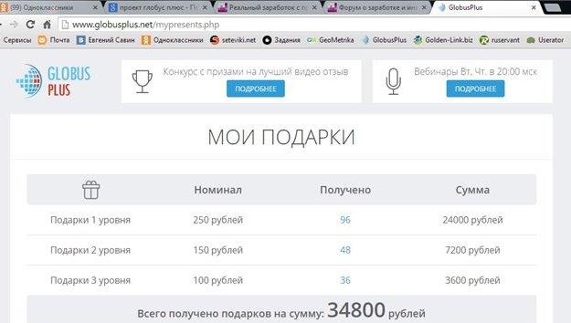 http://se.uploads.ru/DHCyJ.jpg