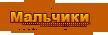 http://se.uploads.ru/DIGiv.png
