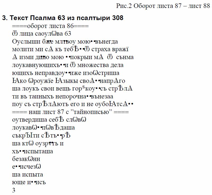 http://se.uploads.ru/DUz7P.png