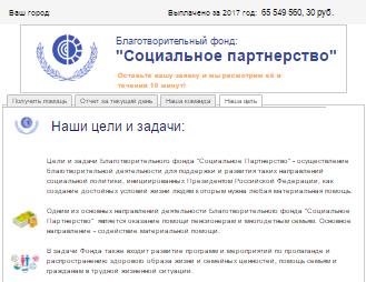 http://se.uploads.ru/DV8r5.png