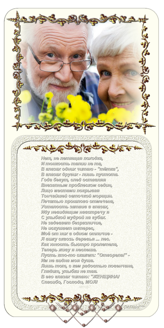 http://se.uploads.ru/Dums9.png