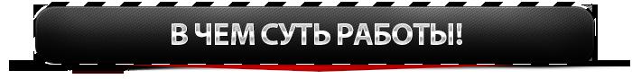 http://se.uploads.ru/E8mGv.png