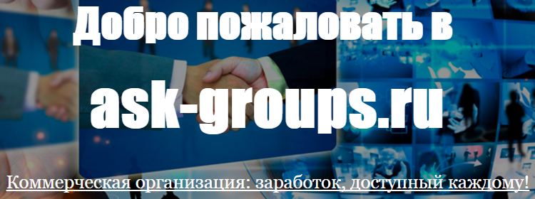 FinMove гарантированный заработок 10 000 рублей за час EAtR1