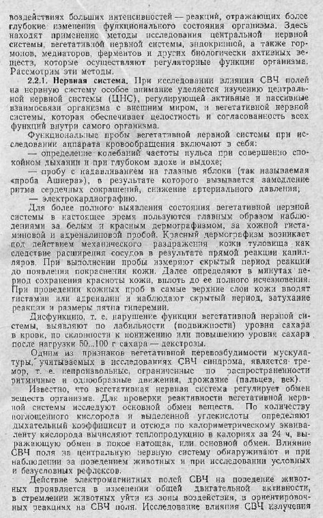 http://se.uploads.ru/EPLni.jpg