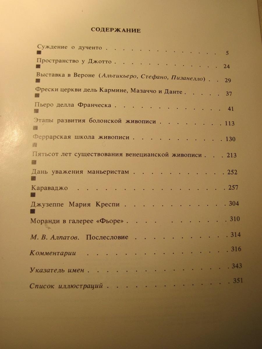 http://se.uploads.ru/EjTbW.jpg