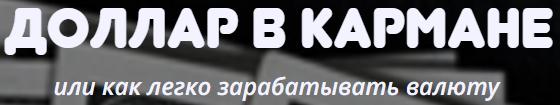 http://se.uploads.ru/Ex9Bb.png