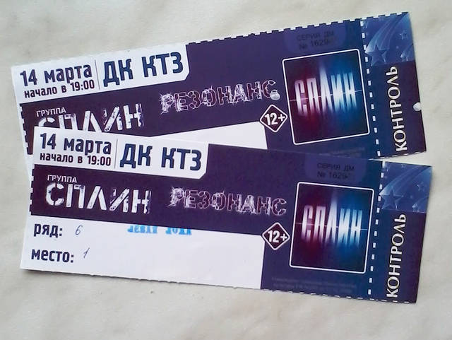 http://se.uploads.ru/Ez0Nh.jpg