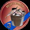 http://se.uploads.ru/EzIOg.png