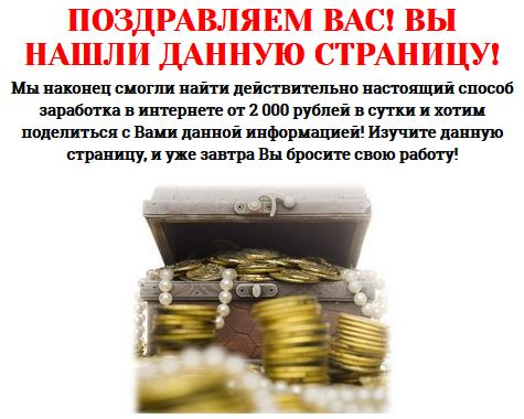 http://se.uploads.ru/EzZ6V.png