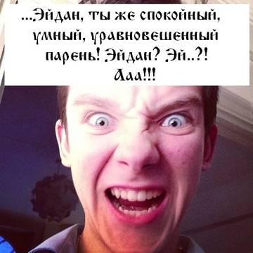 http://se.uploads.ru/F3MZK.jpg