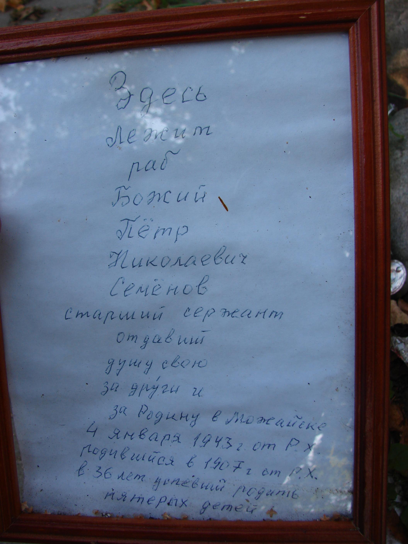 http://se.uploads.ru/F5qcs.jpg