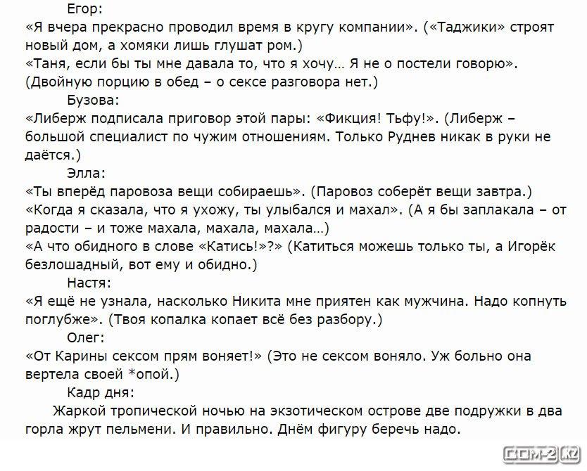 http://se.uploads.ru/F7lXk.jpg