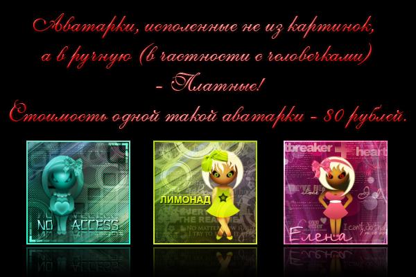 http://se.uploads.ru/FEC8J.png