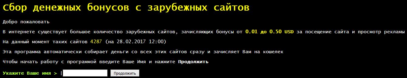 Lifecentor автоматическая система заработка Bitcoin FKtxf