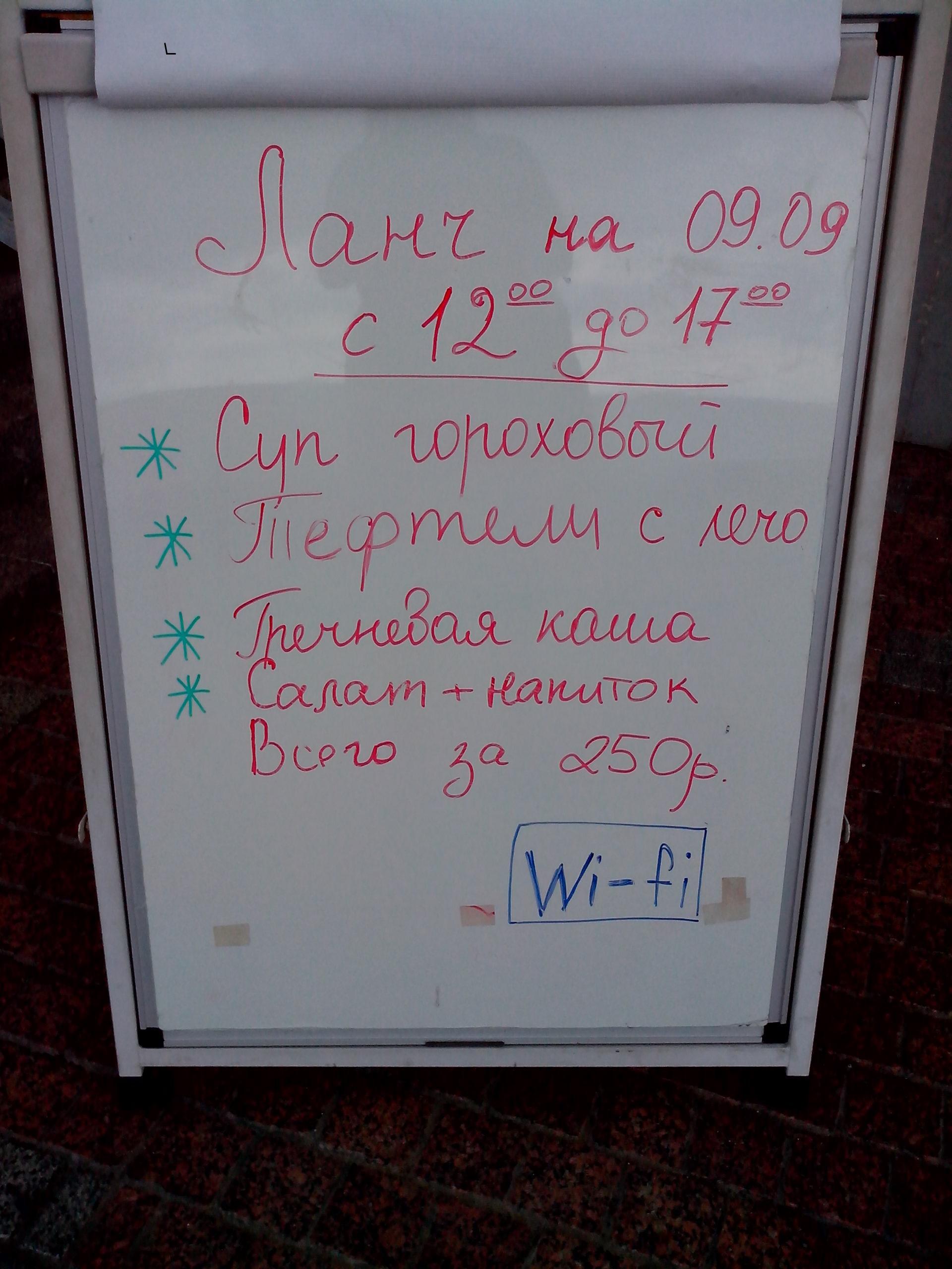 http://se.uploads.ru/FSt07.jpg