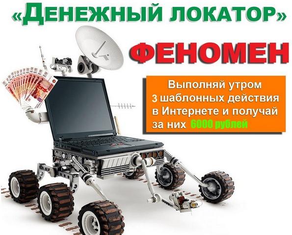 http://se.uploads.ru/FTqQl.png