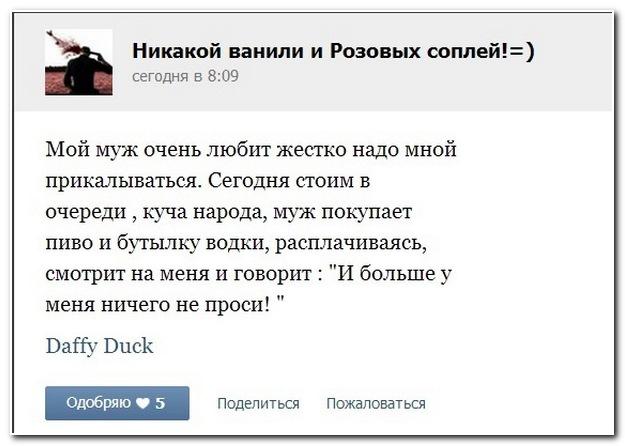 http://se.uploads.ru/FUct3.jpg