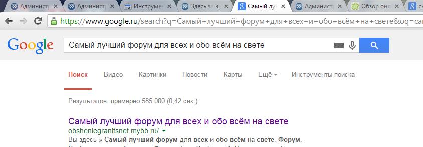 http://se.uploads.ru/FYLEi.png